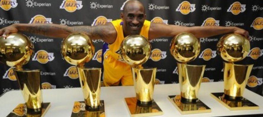 KOBE BRYANT, vedeta formatiei Los Angeles Lakers, si-a anuntat retragerea din activitate la finalul acestui sezon