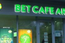 PROGRAM BET ARENA CAFE CRACIUN 2017. PROGRAM BET ARENA CAFE 24, 25 si 26 DECEMBRIE 2017