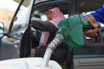 Arabia Saudita scumpeste pretul benzinei cu peste 50%. Prabusirea pretului la petrol a adus un deficit record