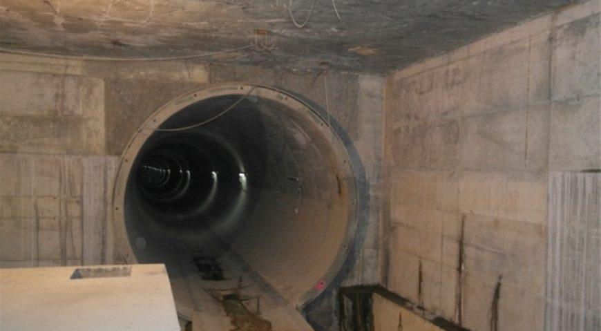 Magistrala 5 de metrou