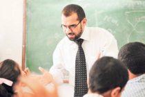 Zilele de concediu ale profesorilor se modifica, potrivit unui ordin de ministru