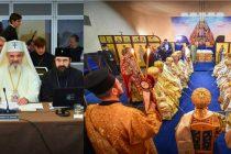 Biserica Ortodoxa a decis ca marele sinod sa aiba loc in Grecia, nu in Turcia, la interventia patriarhului Chiril al Moscovei