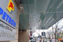Petrom a descoperit un nou zacamant de petrol in Romania, zona se afla in explorari
