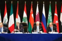 Acordul de la Munchen, o sansa pentru Siria. Marile puteri au cazut de acord sa puna capat ostilitatilor. Comentariu DW