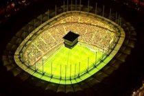 Arena Nationala va fi inchisa pentru toate evenimentele sportive pe perioada in care va fi refacut gazonul
