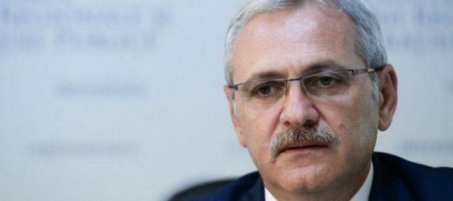 ANI, sesizata de un deputat USR cu privire la declaratiile de avere ale presedintelui PSD Liviu Dragnea