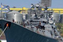 Rusia a trimis vase de razboi sa caute submarine in Marea Neagra