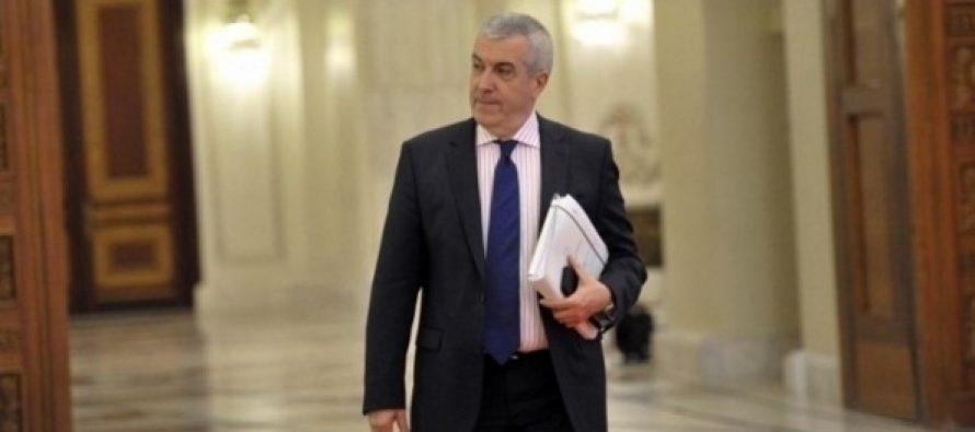 Va candida Tariceanu la alegerile prezidentiale din 2019?