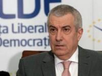 Tariceanu, reclamat la ALDE EUROPA de Nicusor Dan: A devenit unul dintre cei mai mari inamici ai luptei anti-coruptie