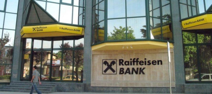 Programul Raiffeisen Bank de Sf. Maria – 14 si 15 august 2017