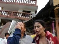 Cutremurul din Ecuador, resimtit ca si cum ar fi venit sfarsitul lumii