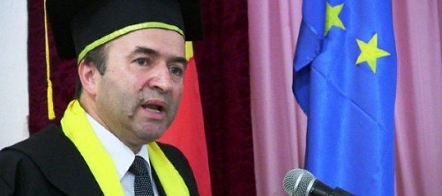 Tudorel Toader, la deschiderea noului an universitar la Universitatea Al. Ioan Cuza din Iasi: Legile Justitiei nu se negociaza
