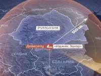 Rossia 1 va difuza un reportaj in care Romania este prezentata ca o tara din lumea a treia