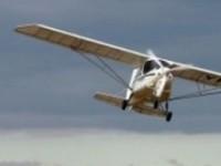 Avion prabusit la Cisnadie, judetul Sibiu, dupa ce a ratat decolarea