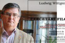 Noul ministru al Educatiei ar fi tradus o carte din germana, desi nu stie aceasta limba
