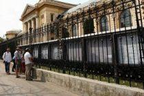 """UMF Carol Davila din Bucuresti face apel la Ministerul Educatiei sa sustina demersul institutiei de a opri """"abuzurile si ilegalitatile"""" derulate de Universitatea Titu Maiorescu"""