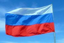 Mina Mir din Siberia are diamante de 17 miliarde de dolari si a sustinut transformarea Rusiei intr-o superputere