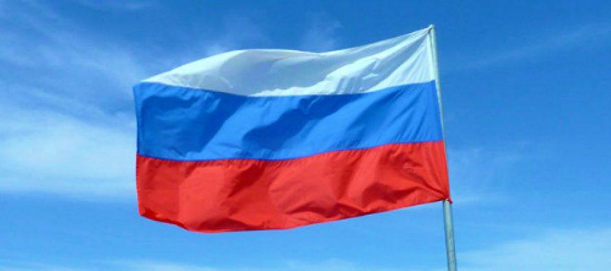 Ministerul de Externe din Rusia: Speram ca Romania nu va permite rescrierea istoriei