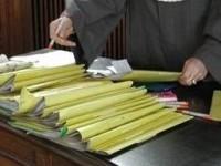 Asociatia Magistratilor din Romania - Punct de vedere fata de Raportul MCV pe Justitie