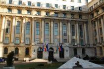 Reforma in MAI. Ministrul de Interne anunta restructurari la Jandarmerie, unde vor fi reduse posturi de conducere