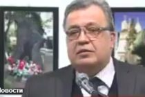 Ambasadorul Rusiei in Turcia, Andrei Karlov, impuscat mortal in timpul unui discurs sustinut la Ankara. VIDEO
