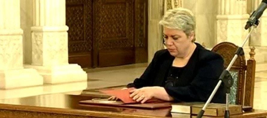 SEVIL SHHAIDEH este propunerea PSD pentru functia de premier. Biografie Sevil Shhaideh