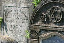 """Filmul """"Si lespezile vorbesc. Cimitirele evreiesti din Moldova si Bucovina"""", proiectat la ICR Viena"""