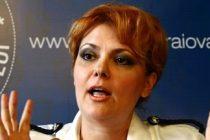 Ministerul Muncii pregateste ordonantele de crestere a pensiilor si salariilor