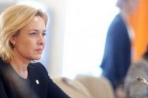 Ministrul de Interne participa la conferinta ministeriala Forumul Salzburg – Procesul Viena