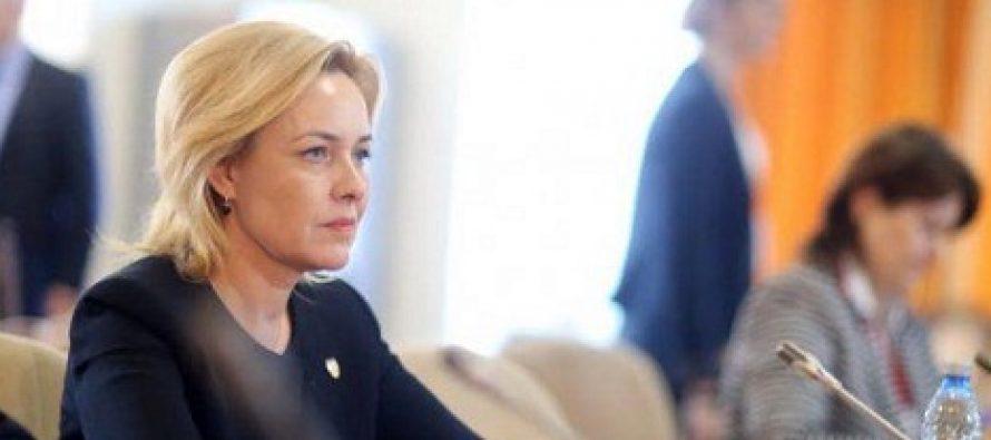 Ministrul Carmen Dan si sefii Jandarmeriei, reclamati la DNA pentru lipsa de transparent si clasificarea raportului privind incidentele de la protestul din 10 august
