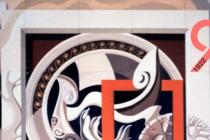 """Adevarata istorie a Masoneriei, dezvaluita in """"TERRA MASONICA – Ocolul Pamantului in 80 de loji"""""""