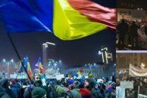 """Proteste in Piata Victoriei impotriva Legii gratierii. Manifestantii: """"NU gratierii coruptilor – OUG 13 revine. Si noi!"""""""