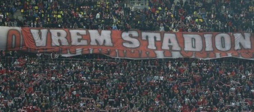 Stadionul Dinamo, in pericol sa nu fie reabilitat pentu EURO 2020