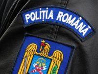 Statutul politistului va fi modificat, MAI discuta noile prevederi cu sindicatele