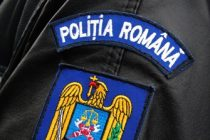 Salariile politistilor vor fi majorate. Actul normativ va ajunge la Guvern saptamana aceasta