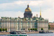 RUSIA. Explozibile gasite intr-o cladire rezidentiala din Sankt Petersburg