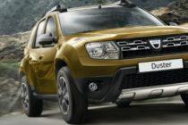 Dacia si Renault au inregistrat vanzari record in Franta. Modelul Sandero este vehiculul cel mai vandut clientilor persoane fizice