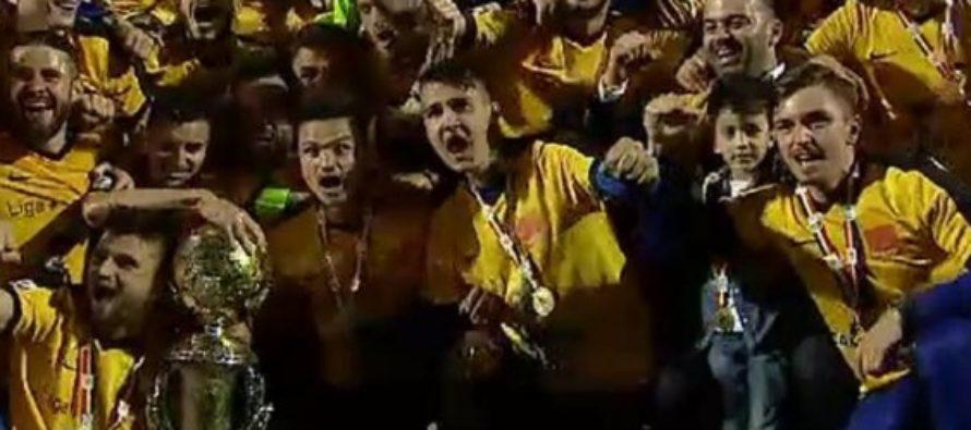 VIITORUL CONSTANTA este noua campioana a Romaniei la Fotbal