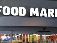 LIDL si PENNY ar putea avea in curand concurenta puternica pe piata de retail din Romania