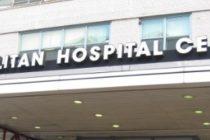 Primaria Bucuresti si autoritatile din Ilfov vor construi un spital metropolitan cu 2.000 de paturi