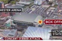 Salman Abedi, autorul atentatului de la Manchester Arena, s-a nascut in Marea Britanie din parinti libieni