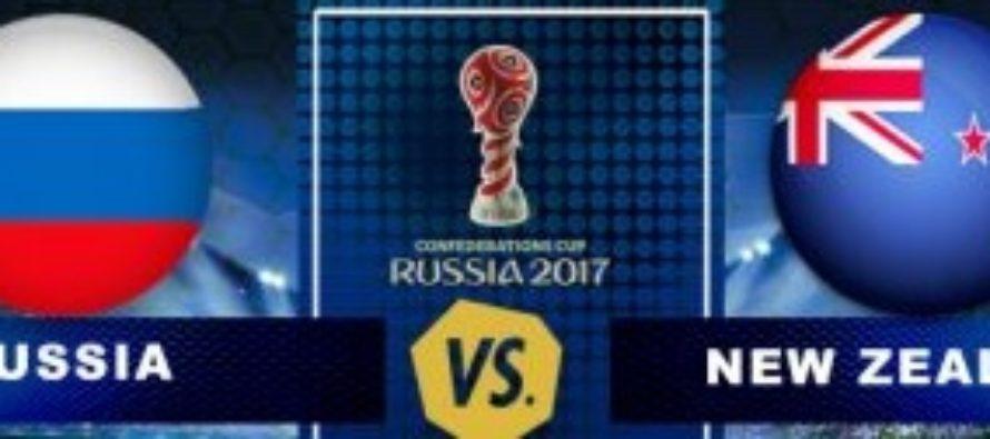 BILETUL ZILEI 17 IUNIE 2017. Rusia si Noua Zeelanda se infrunta la debutul Cupei Confederatiilor