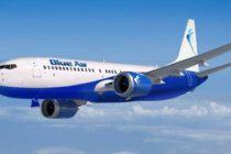 Un avion Blue Air Bucuresti – Tel Aviv a aterizat de urgenta pe Aeroportul Otopeni