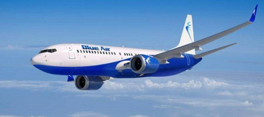 Un avion Blue Air care circula de la Bacau catre Italia, in pericol sa se prabuseasca in Marea Mediterana. In aeronava se aflau aproximativ 100 de romani
