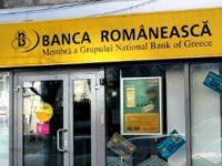 OTP Bank Romania a anuntat oficial ca a cumparat Banca Romaneasca