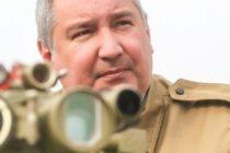 Dmitri Rogozin, declarat persona non grata in Republica Moldova