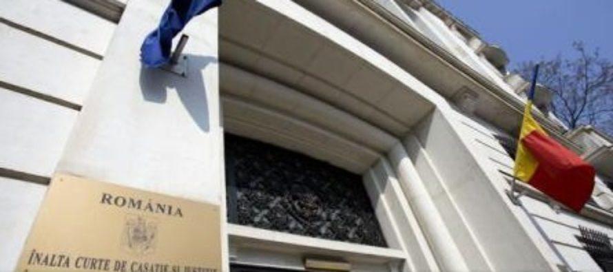 ICCJ a tras la sorti completul de judecatori care va da sentinta definitiva in dosarul presedintelui PSD, Liviu Dragnea