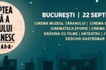 Noaptea Alba a Filmului Romanesc revine in Bucuresti pe 22 septembrie