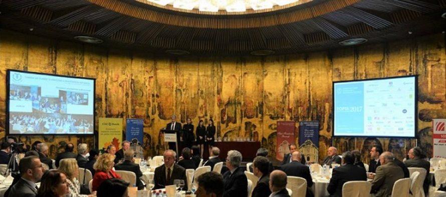 Topul firmelor din Bucuresti pe 2017. Au fost premiati liderii, adica cei care au inteles ca etica in afaceri nu e doar un concept