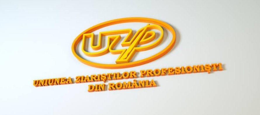 Tensiuni in Uniunea Ziaristilor Profesionisti din Romania, un auto-proclamat consiliu director ingradeste conducerii accesul in sediu